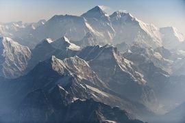 Mount Everest, the world's highest mountain, is found in the East Nepal Region.