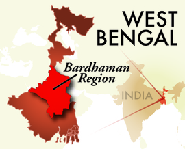 The Bardhaman West Bengal Region