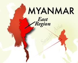 The East Myanmar Region