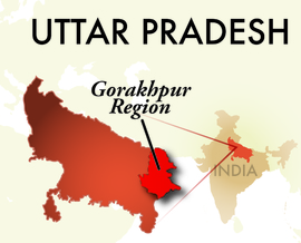 The Gorakhpur Uttar Pradesh Region