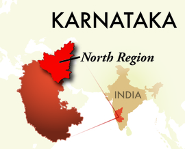 The North Karnataka Region