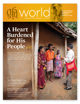 GFA World July 2015