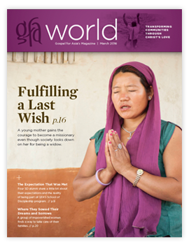 GFA World March 2016