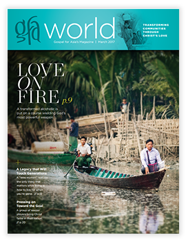 GFA World March 2017