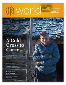 GFA World November 2015